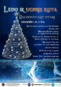Kauno rajono Kalėdų eglutės žiebimo šventės plakatas