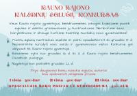 kauno rajono kalėdinių eglučių konkursas